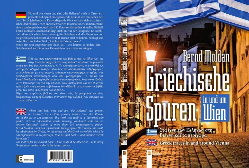 Buch: Griechische Spuren in Wien von Bernd Moldan